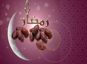 Ramadhân 1
